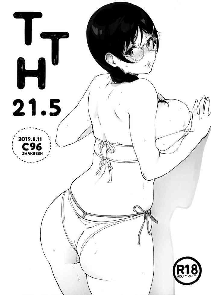 tth 21 5 cover
